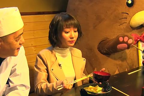 荻野可鈴のオトナのゆるゆる甲斐デートPart2