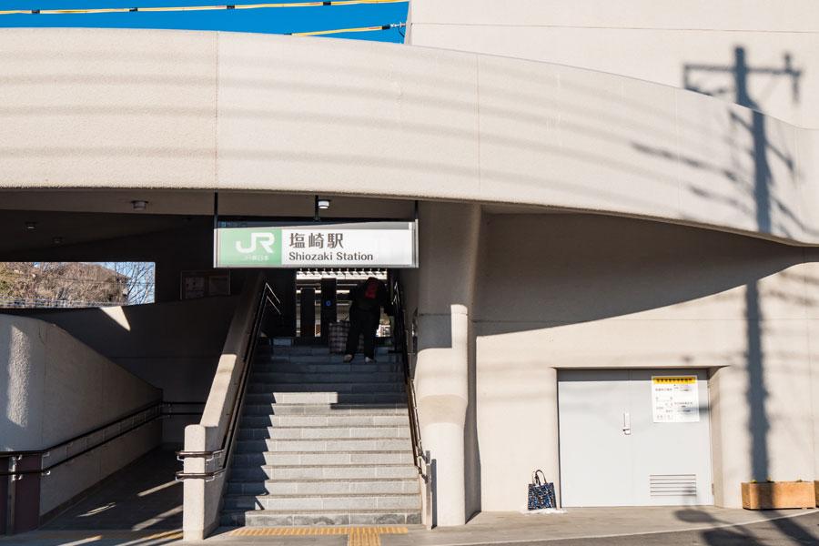 塩崎駅-入口
