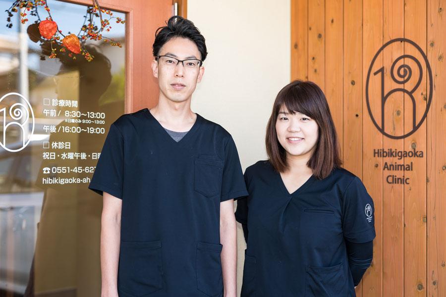 「響が丘動物病院」を経営する金原さんご夫妻
