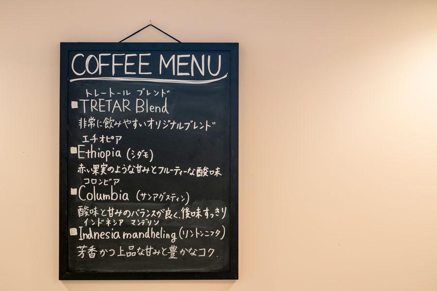 コーヒーは常に数種類を用意。注文後に新鮮な豆を挽き、ハンドドリップで丁寧に淹れています。